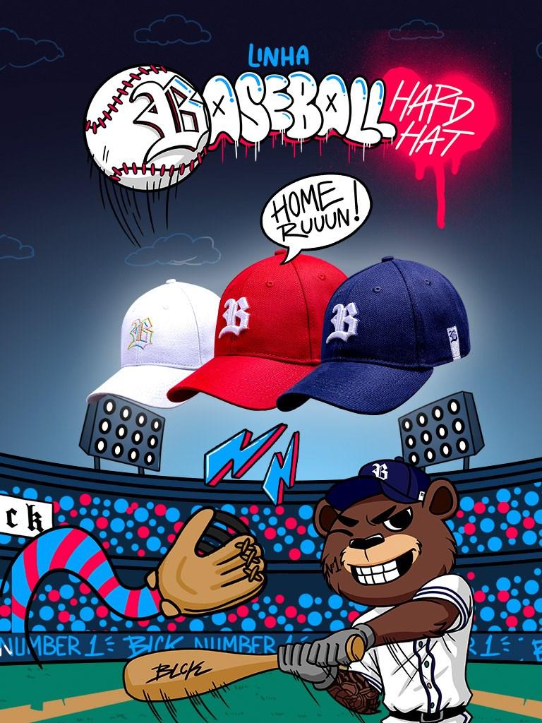 Bonés Baseball - Hard Hat